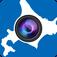 北海道撮影ポイントランキング